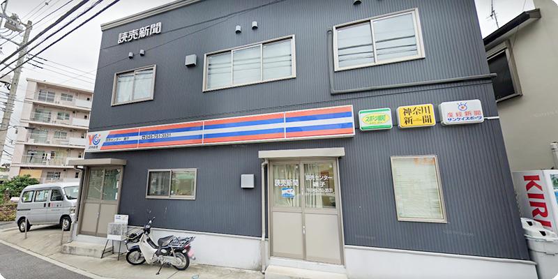 販売 店 新聞 読売